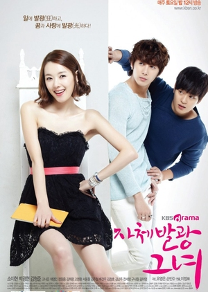image of drama My Shining Girl - Shining She 2012 [KDRAMA]